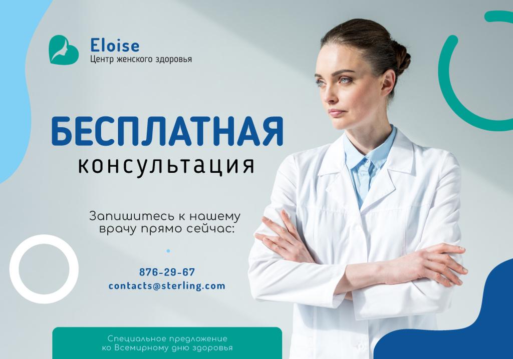 Free Consultation Announcement with Confident Doctor — Modelo de projeto