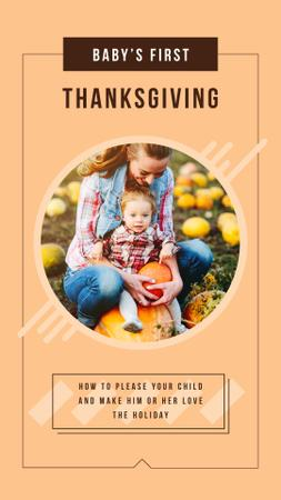 Mother and daughter with pumpkins on Thanksgiving Instagram Story Modelo de Design
