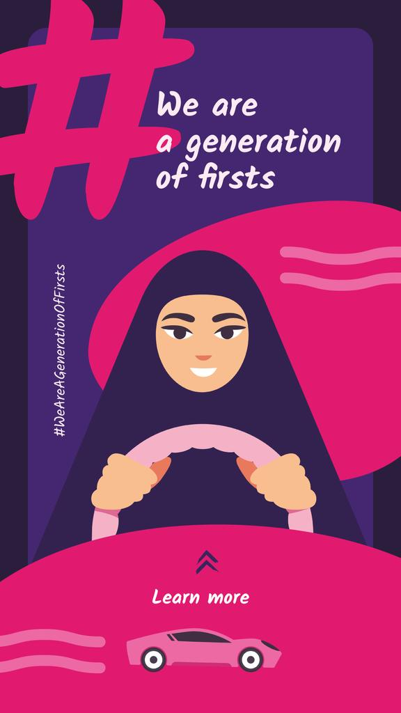 Muslim woman driving car — Создать дизайн