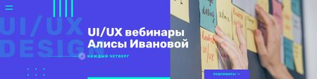 Design Webinar Promotion with Sticky Notes VK Community Cover Modelo de Design