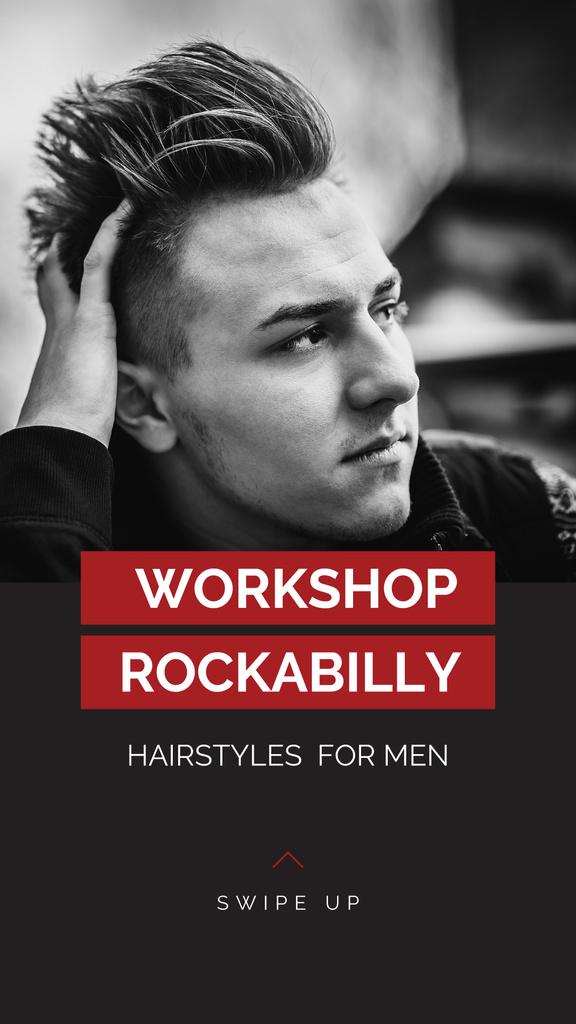 Workshop announcement Man with rockabilly hairstyle — ein Design erstellen