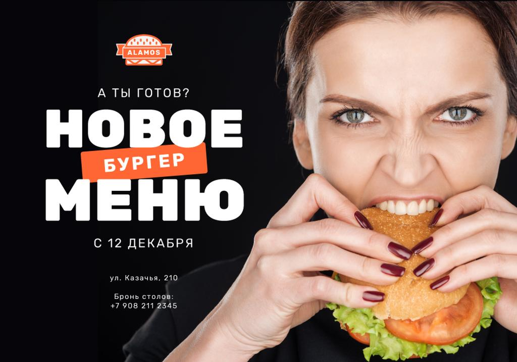 New menu Offer with Woman eating burger —デザインを作成する