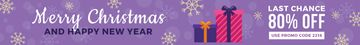 Christmas Sale Gift Boxes in Purple | Leaderboard Template