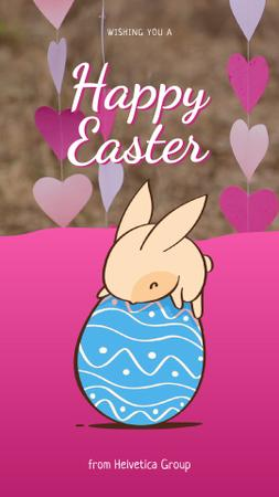 Easter Greeting Cute Bunny on Egg Instagram Video Story Modelo de Design