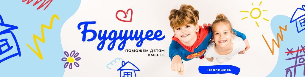 Charity Fund Promotion Kids in Superhero Costumes | VK Community Cover — Crear un diseño