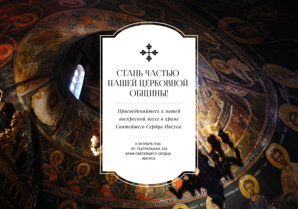 Church Invitation Old Cathedral View | VK Universal Post — Crea un design