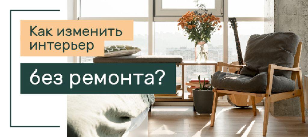 Interior Design Modern Room in Grey — Create a Design