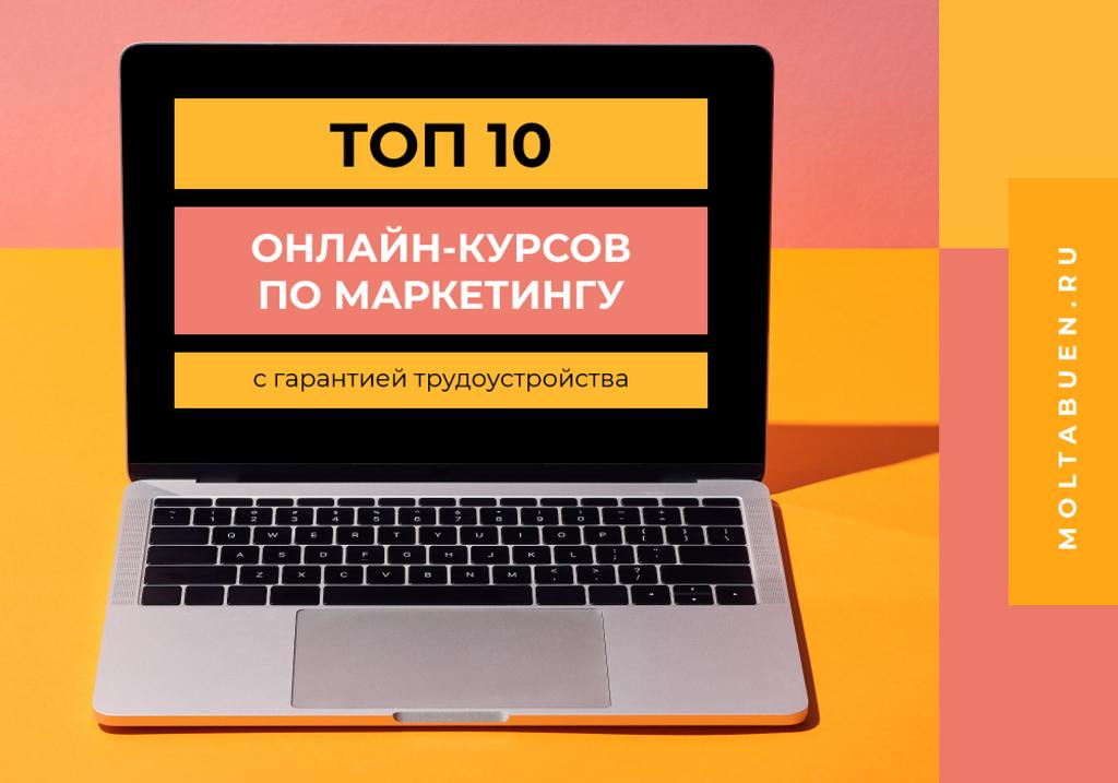 Online Course Ad on Laptop Screen — Создать дизайн