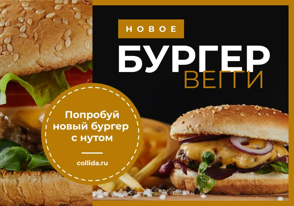 Special Offer with tasty Veggie Burger — Créer un visuel