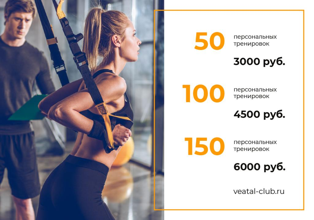Personal Workouts Promotion with Woman Resistance training — Maak een ontwerp