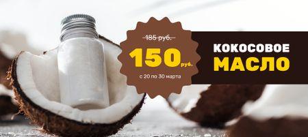 Plantilla de diseño de Coconut Oil in Bottle Sale VK Post with Button
