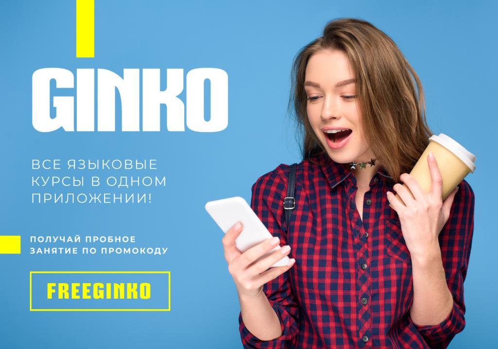 Online Courses ad with Girl holding Phone and coffee — Modelo de projeto