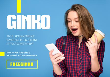 Modèle de visuel Online Courses ad with Girl holding Phone and coffee - VK Universal Post