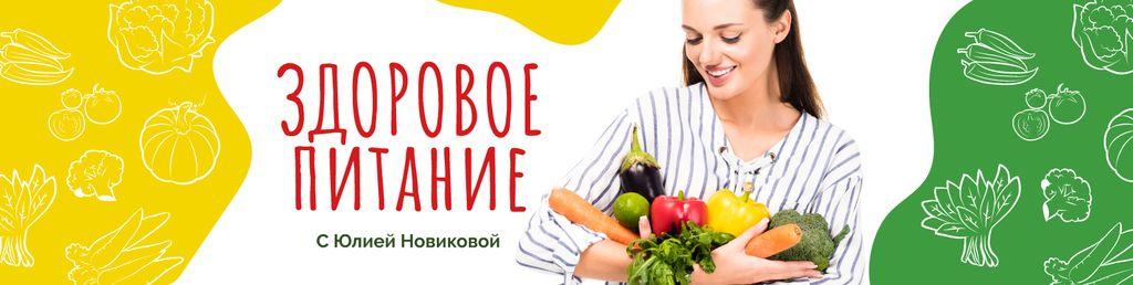 Healthy Nutrition Guide Woman Holding Vegetables — Créer un visuel