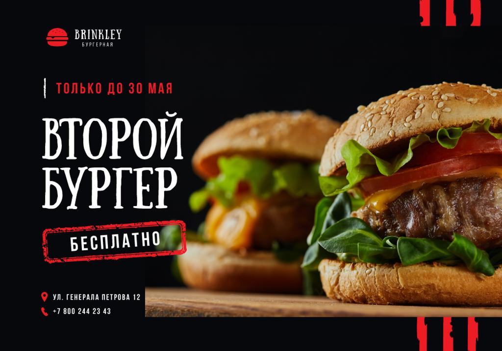 Special Offer with Tasty Burgers — Modelo de projeto