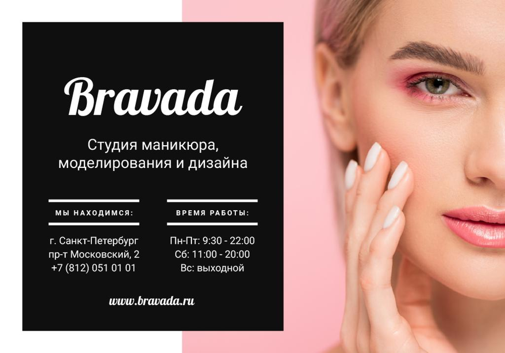 Young Woman with bright makeup and manicure — Создать дизайн