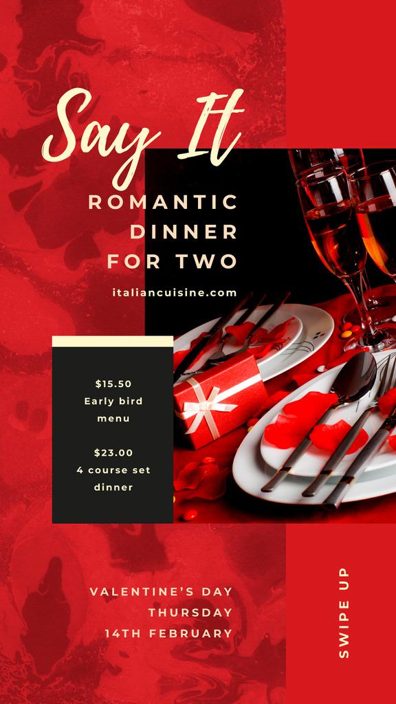 Festive St. Valentine's Day Table Setting — Create a Design