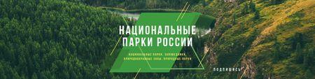 Nature Landscape with River in Green Forest VK Community Cover Modelo de Design