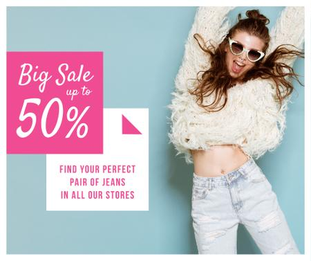 Jeans Sale Jumping Girl in Sunglasses Facebook – шаблон для дизайну