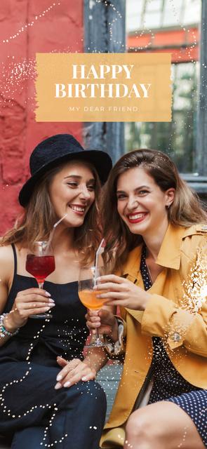 Birthday Girls Girls with Cocktails Snapchat Moment Filter – шаблон для дизайну