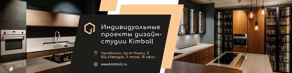 Kitchen Design Studio Ad with Modern Home Interior — Créer un visuel