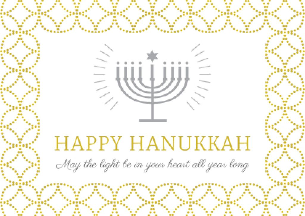 Invitation to Hanukkah celebration  — Crear un diseño