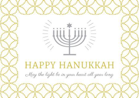 Designvorlage Invitation to Hanukkah celebration für Postcard