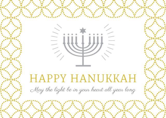 Invitation to Hanukkah celebration Postcard Modelo de Design