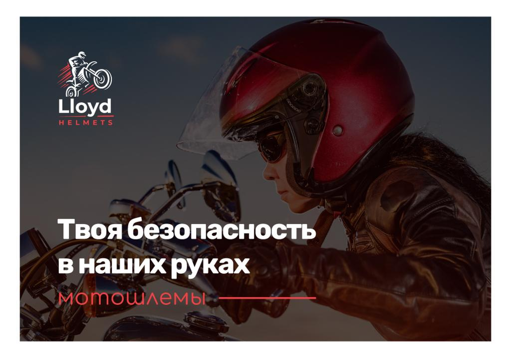Bikers Helmets Promotion with Woman on Motorcycle — Crear un diseño