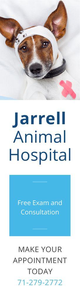 Jarrell Animal Hospital — Создать дизайн