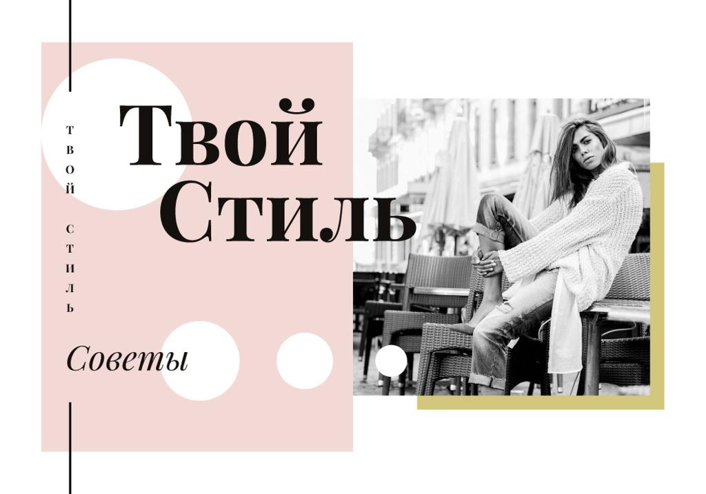 Outfit Trends Woman in Winter Clothes in City — ein Design erstellen