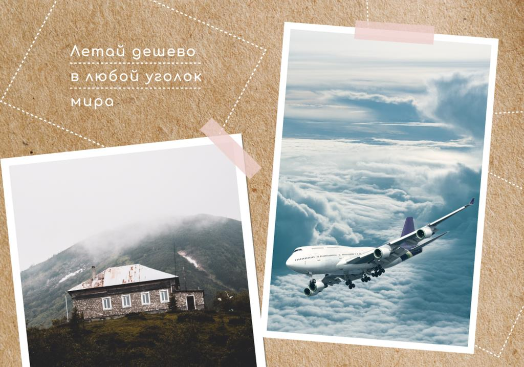 Travel Destination and Plane in the Sky — Create a Design