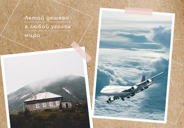 Travel Destination and Plane in the Sky | VK Universal Post