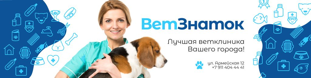 Vet Clinic Ad with Doctor holding Dog — Створити дизайн