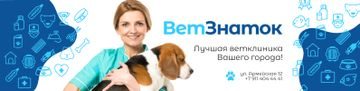 Vet Clinic Ad Doctor Holding Dog | VK Community Cover