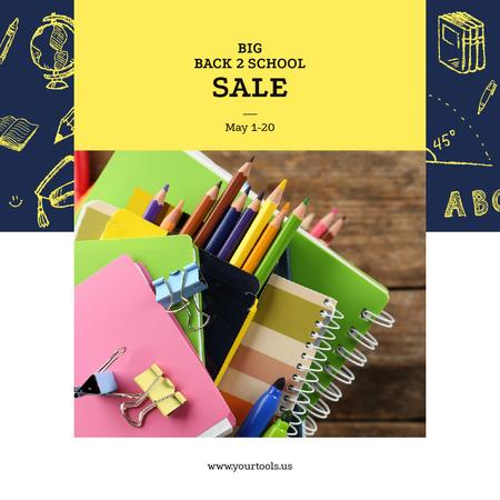 Back to School Sale Colorful School Supplies Instagram AD – шаблон для дизайна