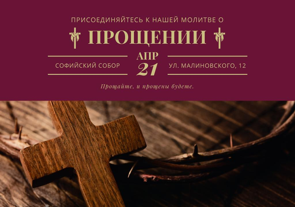 Prayer Invitation Christian Cross | VK Universal Post — Crear un diseño