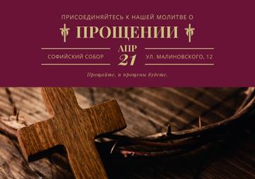 Prayer Invitation Christian Cross