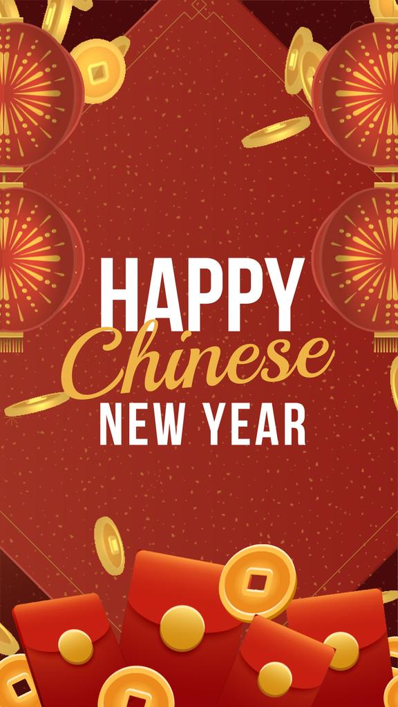 Celebrating Chinese New Year Falling Coins in Red | Vertical Video Template — Створити дизайн