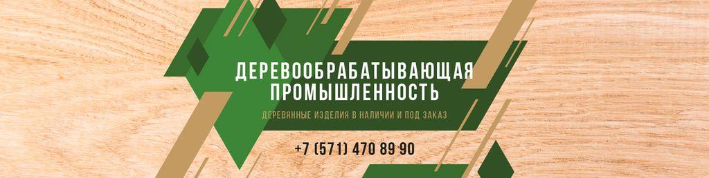 Timber Industry Ad with Wooden Surface — Maak een ontwerp