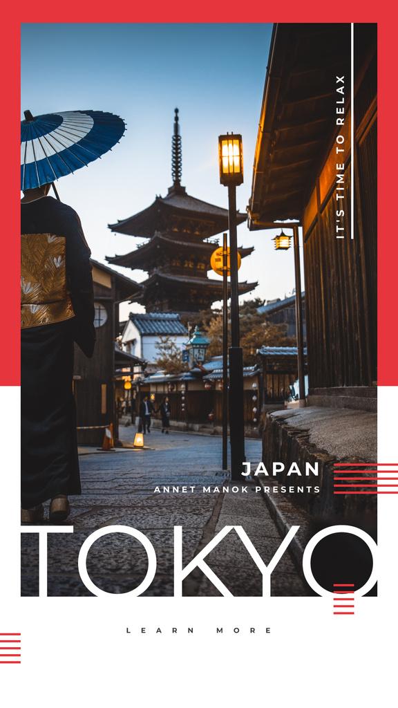 Tokyo city view — ein Design erstellen