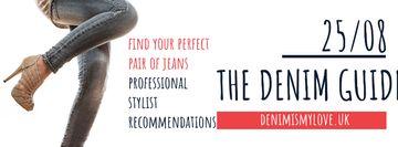 The denim guide Website Ad