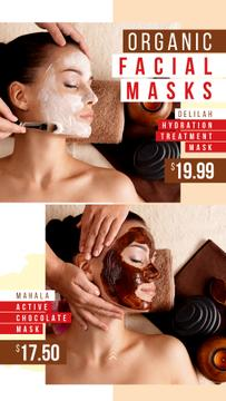 Beauty Salon Ad with Woman in Face Mask | Stories Template