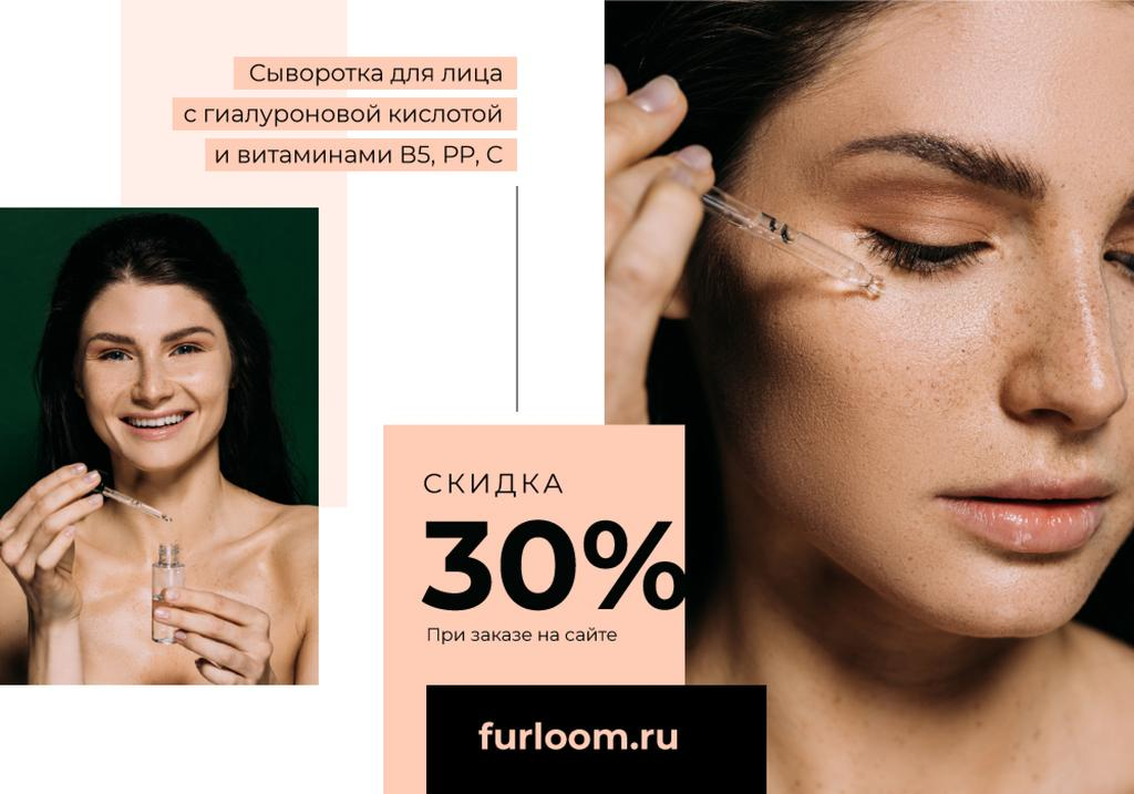 Cosmetics Sale with Woman applying Serum — Crear un diseño