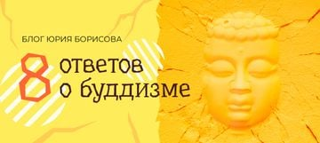 Buddha Face in Yellow Stone | VK Post with Button Template