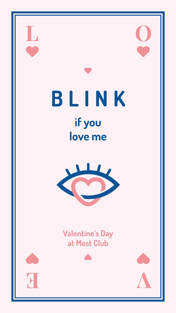 Valentine's invititation with Heart and eye icon — Maak een ontwerp