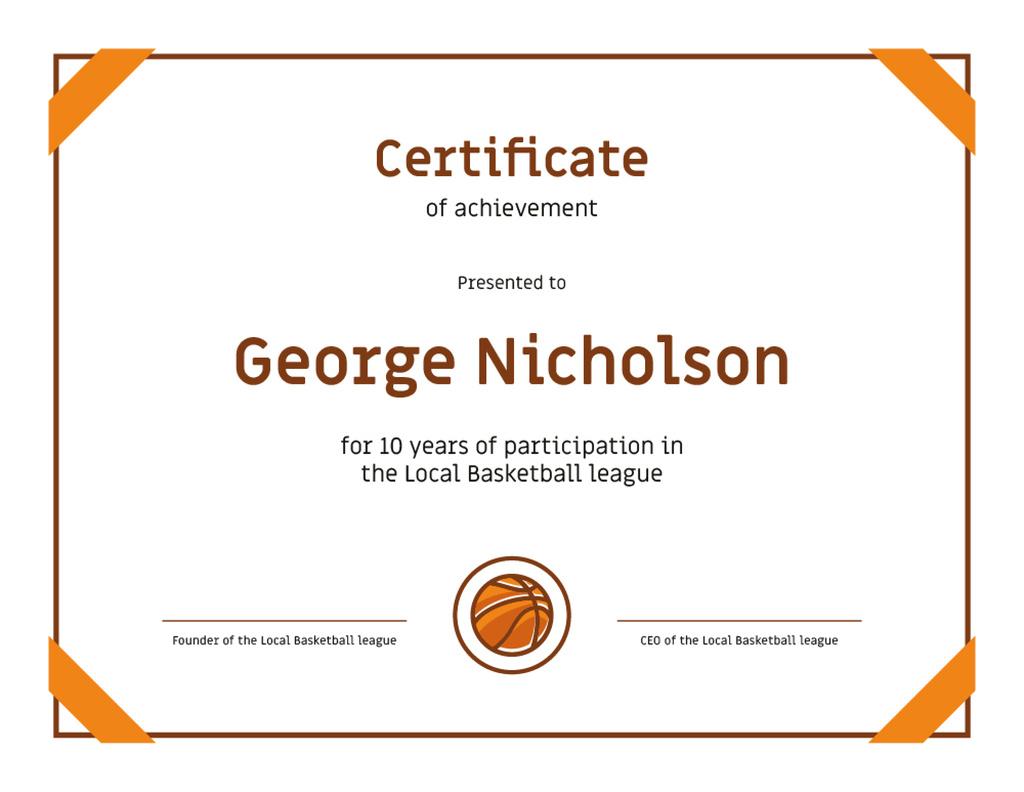 Basketball League participation anniversary Achievement — Создать дизайн
