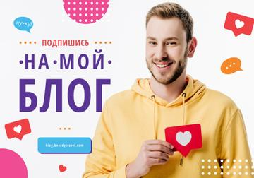 Blog Advertisement Man Holding Heart Icon