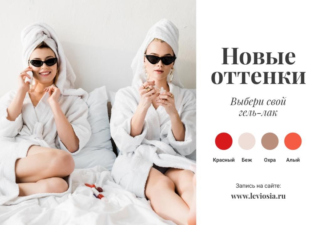 Women resting in bathrobe and sunglasses — Создать дизайн
