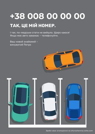 Parking Trouble Notification with Cars at Parking Lot Poster – шаблон для дизайна